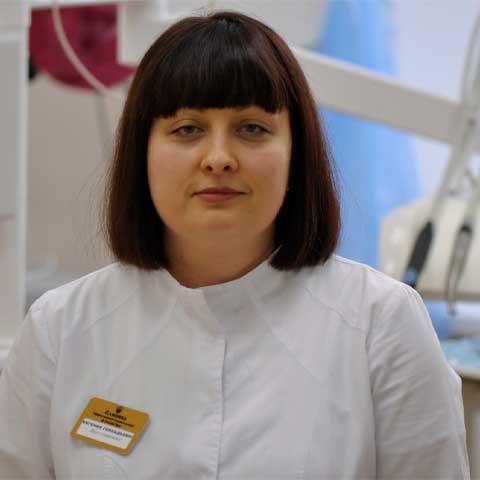 Елина Евгения Геннадьевна
